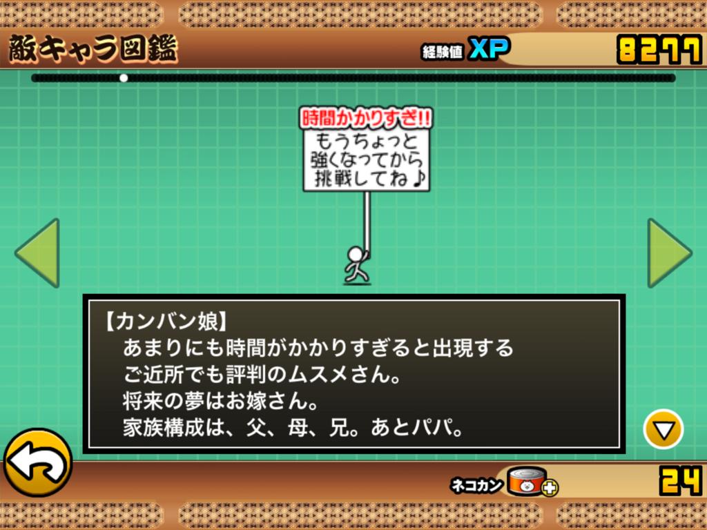 f:id:momokuri777:20180212164802p:plain