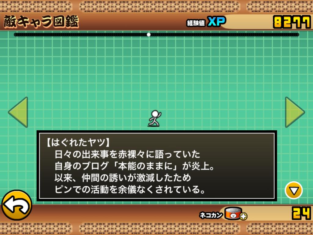 f:id:momokuri777:20180212164942p:plain