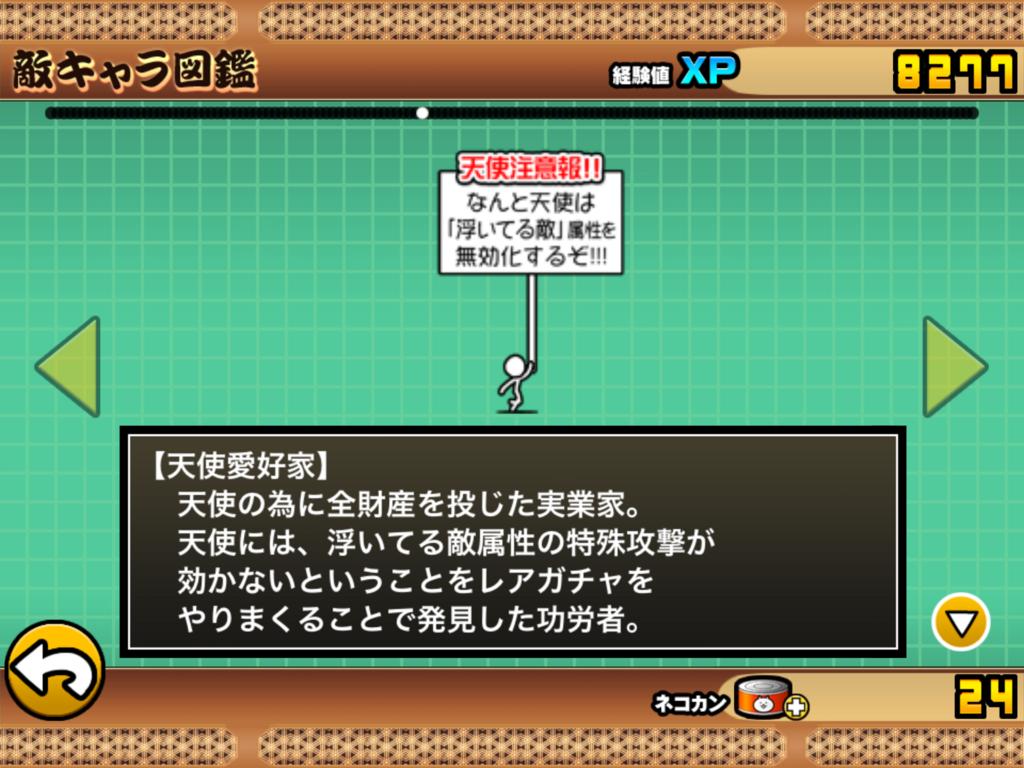 f:id:momokuri777:20180212165228p:plain