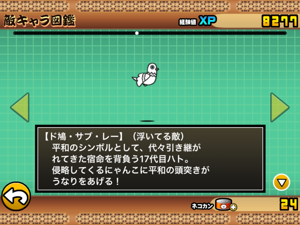 f:id:momokuri777:20180212234002p:plain