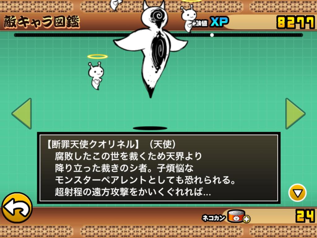 f:id:momokuri777:20180213000021p:plain