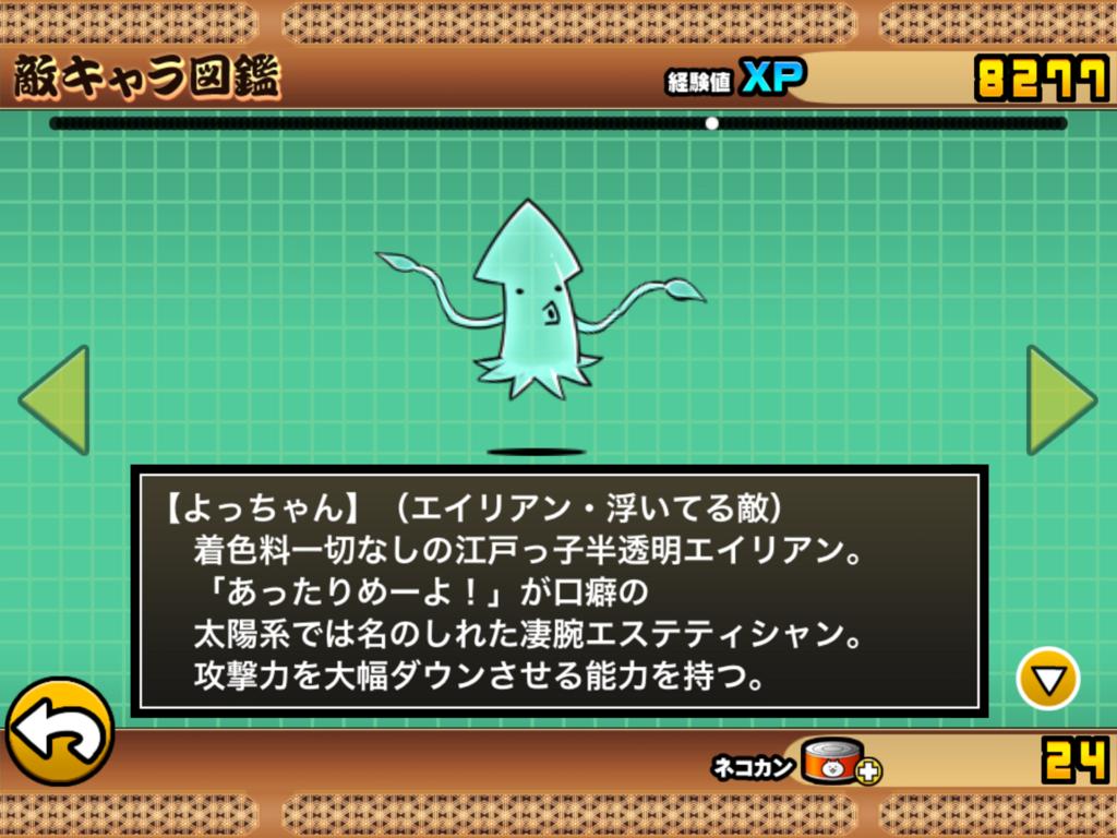 f:id:momokuri777:20180213001646p:plain