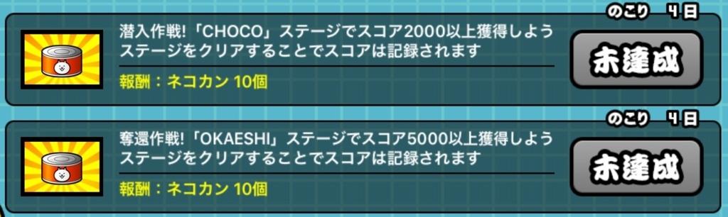 f:id:momokuri777:20180214233225j:plain