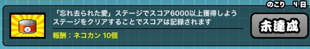 f:id:momokuri777:20180214233234j:plain