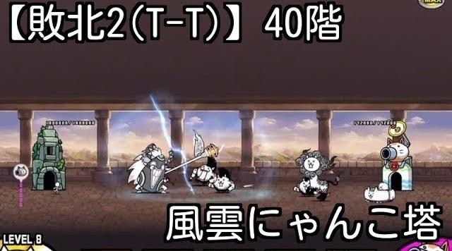 f:id:momokuri777:20180214235203j:plain