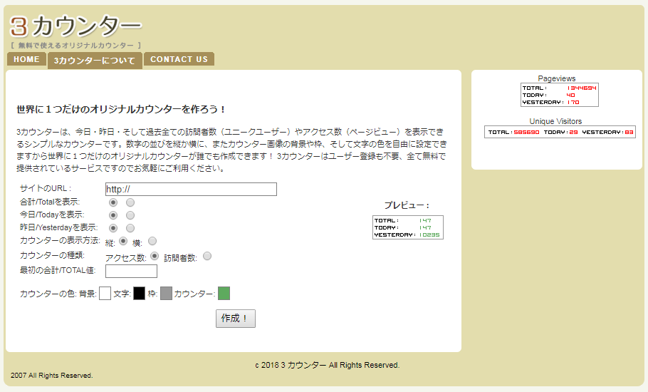 f:id:momokuri777:20180215211644p:plain