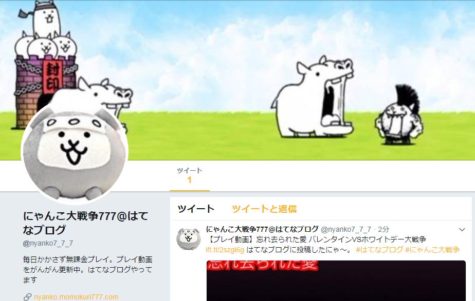 f:id:momokuri777:20180215224843p:plain