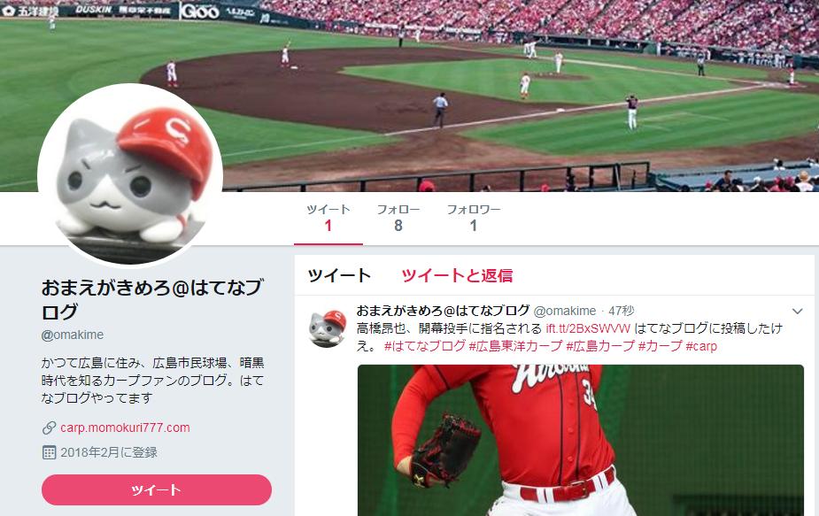 f:id:momokuri777:20180215234543p:plain