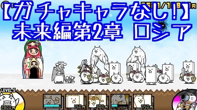 f:id:momokuri777:20180217174715j:plain