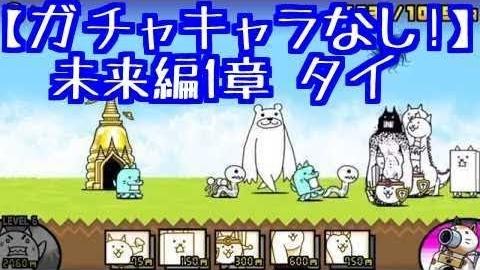 f:id:momokuri777:20180217230451j:plain