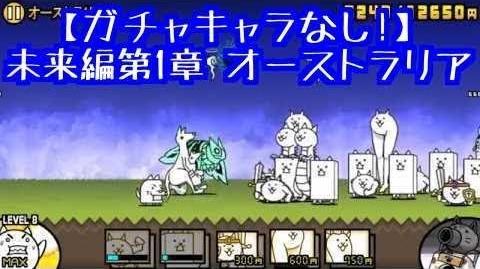 f:id:momokuri777:20180218001208j:plain