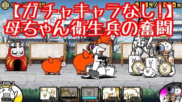 f:id:momokuri777:20180219204207j:plain