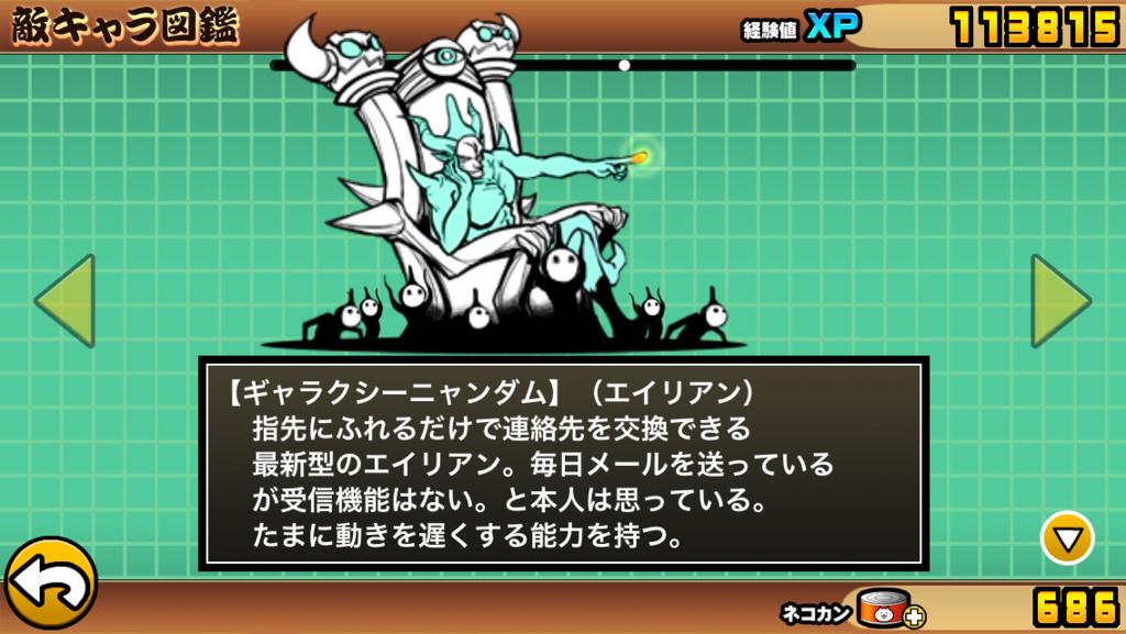f:id:momokuri777:20180219220413p:plain