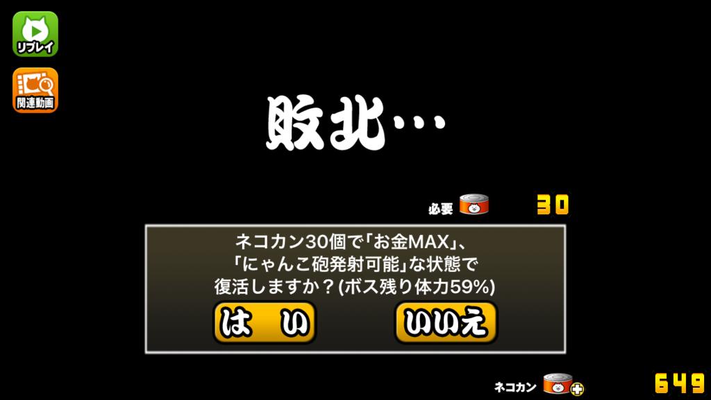 f:id:momokuri777:20180219221419p:plain