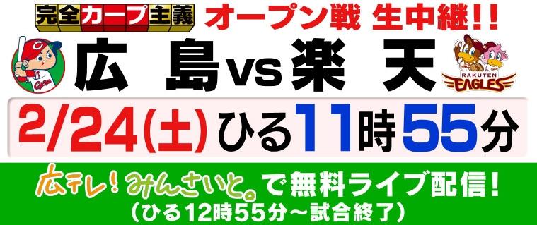 f:id:momokuri777:20180220212243j:plain