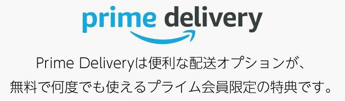 f:id:momokuri777:20180221223022p:plain