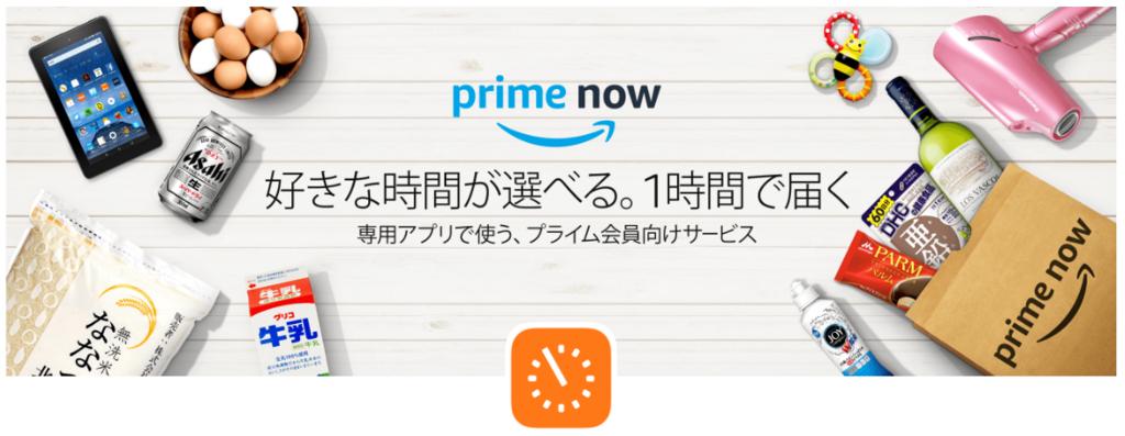 f:id:momokuri777:20180221223350p:plain