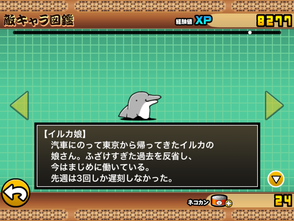 f:id:momokuri777:20180224205958p:plain