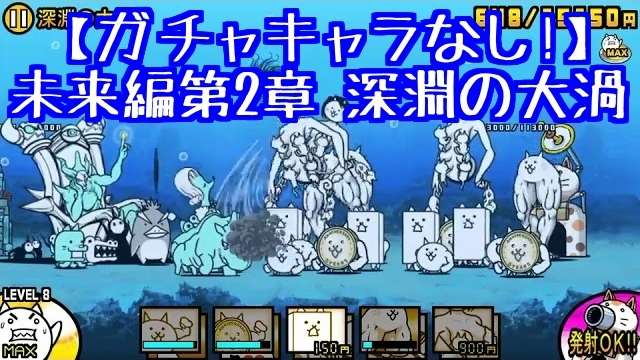 f:id:momokuri777:20180224232616j:plain