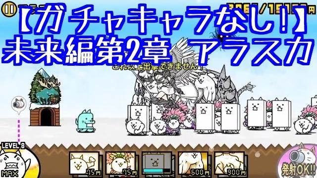 f:id:momokuri777:20180227001659j:plain