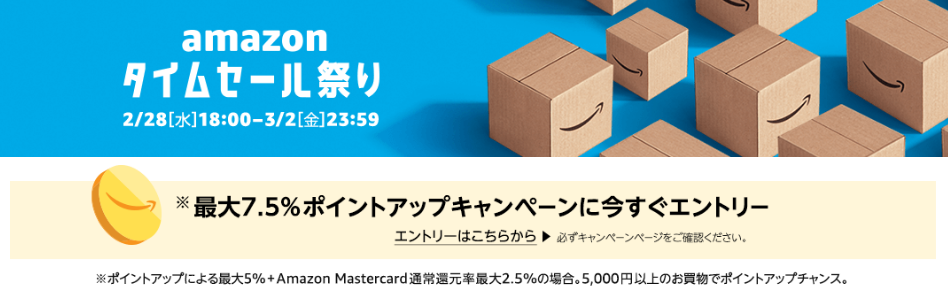 f:id:momokuri777:20180228203059p:plain