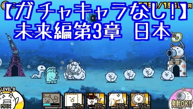 f:id:momokuri777:20180302201137j:plain