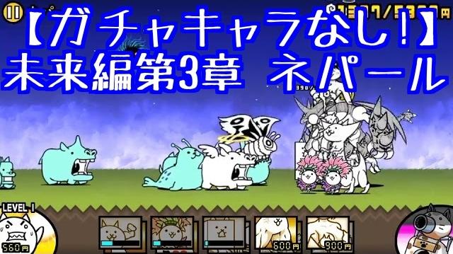 f:id:momokuri777:20180303144520j:plain