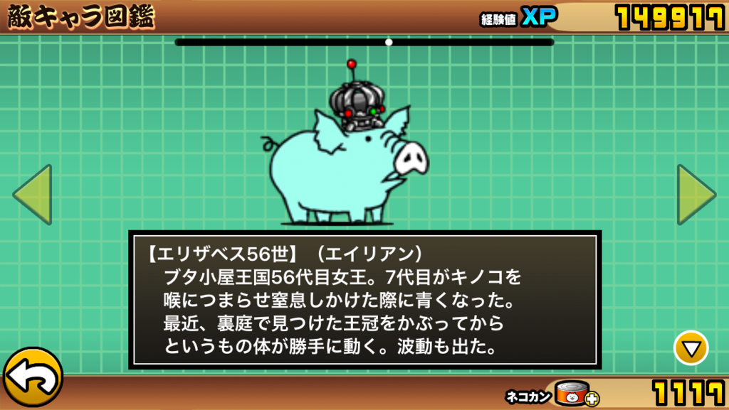 f:id:momokuri777:20180305100909p:plain