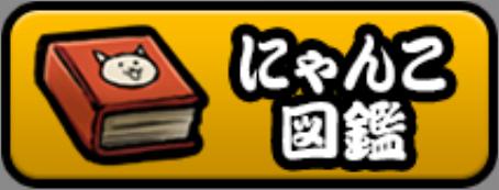 f:id:momokuri777:20180306101155p:plain