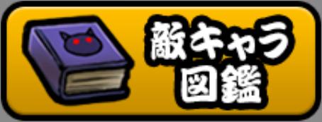 f:id:momokuri777:20180306101550p:plain