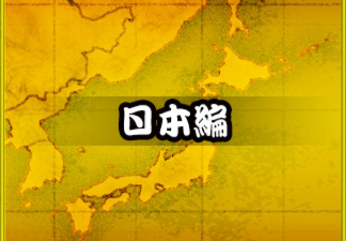 f:id:momokuri777:20180306102154p:plain