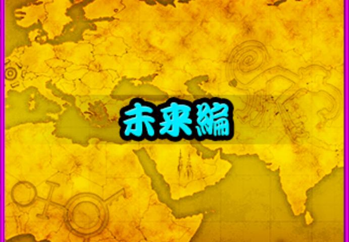 f:id:momokuri777:20180306102401p:plain