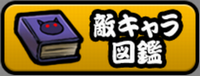 f:id:momokuri777:20180306103631p:plain