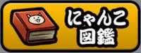 f:id:momokuri777:20180306103638p:plain