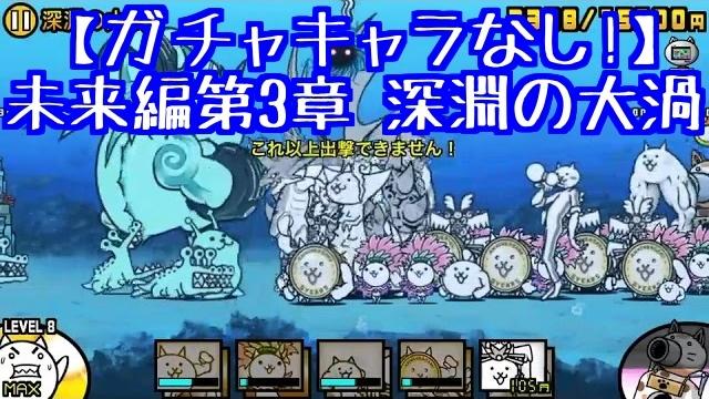f:id:momokuri777:20180306210734j:plain