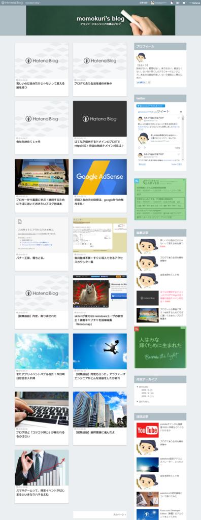 f:id:momokuri777:20180307091657p:plain