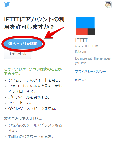 f:id:momokuri777:20180308115118p:plain