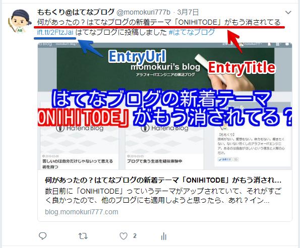 f:id:momokuri777:20180308120732p:plain