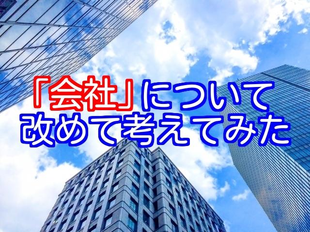 f:id:momokuri777:20180309221625j:plain