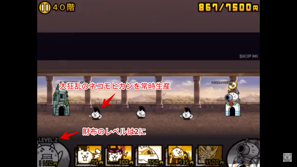 f:id:momokuri777:20180311122028p:plain