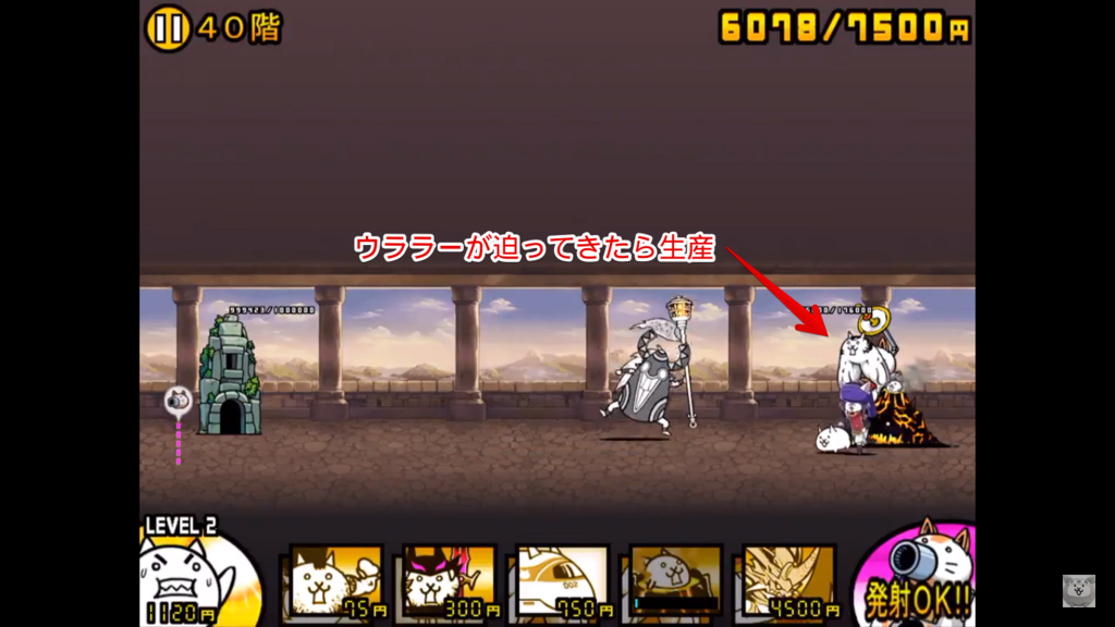 f:id:momokuri777:20180311124259p:plain