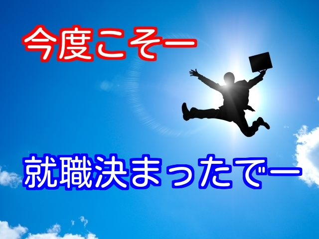f:id:momokuri777:20180315194802j:plain
