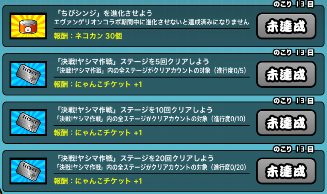 f:id:momokuri777:20180316210946p:plain