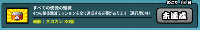 f:id:momokuri777:20180316211001p:plain