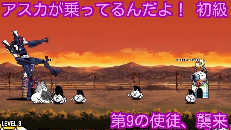 f:id:momokuri777:20180316214802j:plain