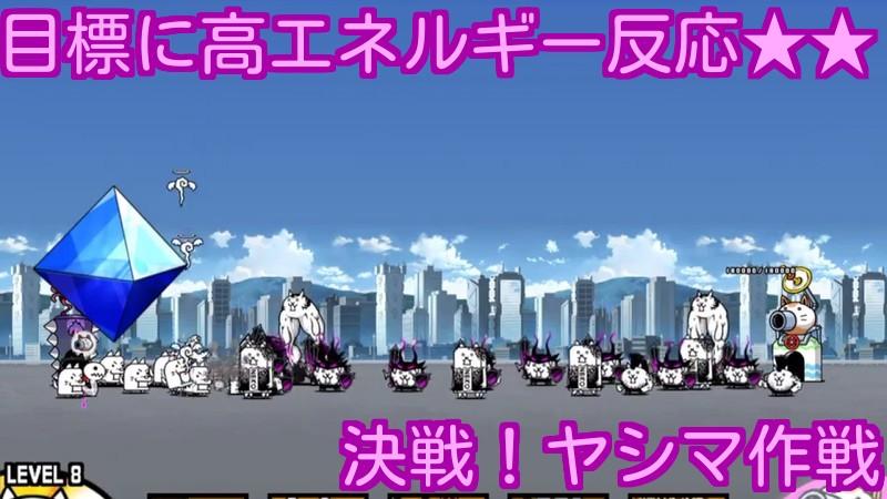 f:id:momokuri777:20180317125945j:plain