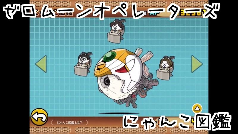 f:id:momokuri777:20180317223225j:plain