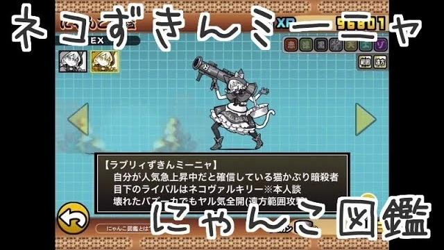f:id:momokuri777:20180318213301j:plain