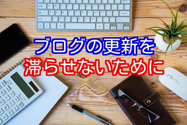 f:id:momokuri777:20180319184312j:plain