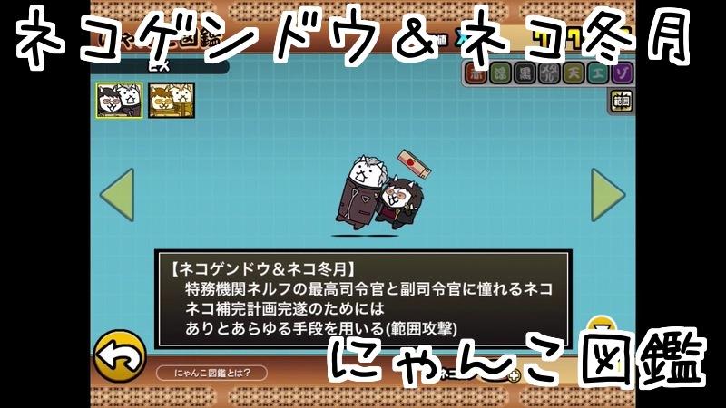 f:id:momokuri777:20180320103937j:plain